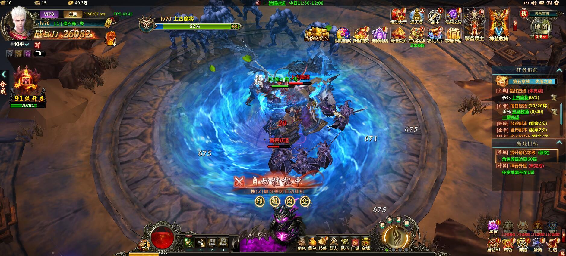 龙之权力游戏截图2