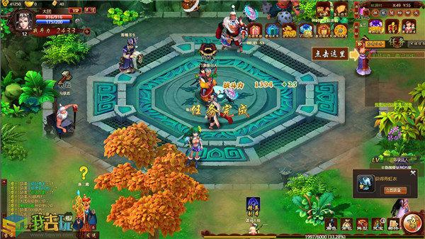 梦幻天宫游戏截图3