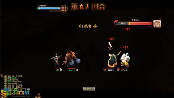 梦幻天宫游戏截图4