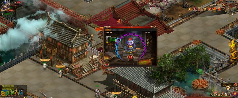 英魂三国游戏截图3