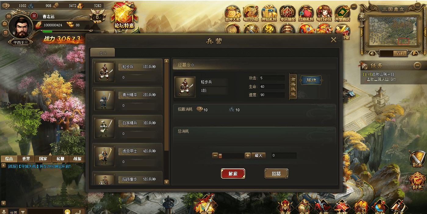 三���T侯游�蚪�D3