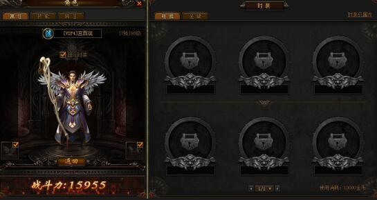 英雄出击游戏截图2