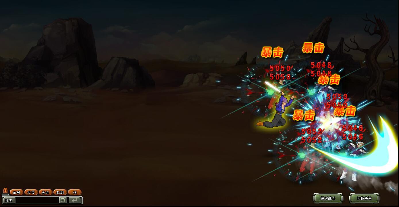 动漫英雄传ol游戏截图5