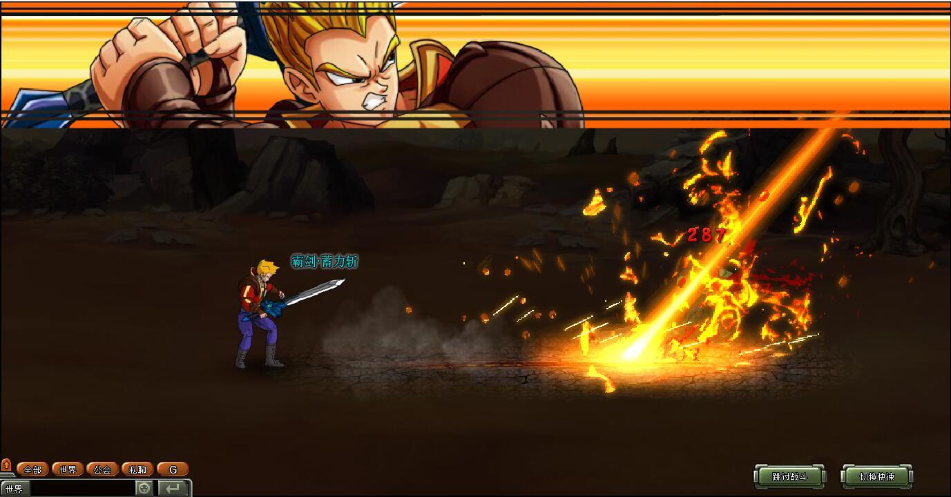 动漫英雄传ol游戏截图1
