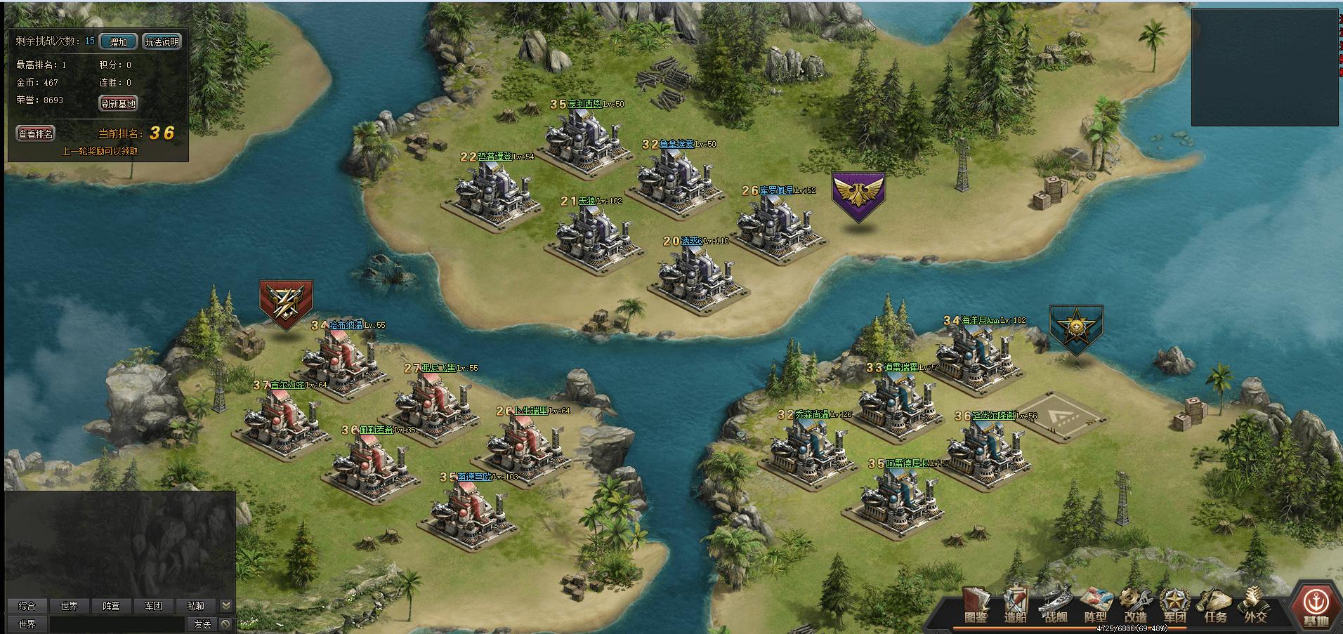 舰队黎明游戏截图4
