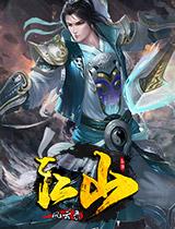 江山�L云�