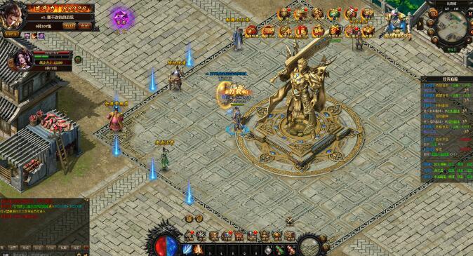 斗破沙城之赤焰长歌游戏截图1