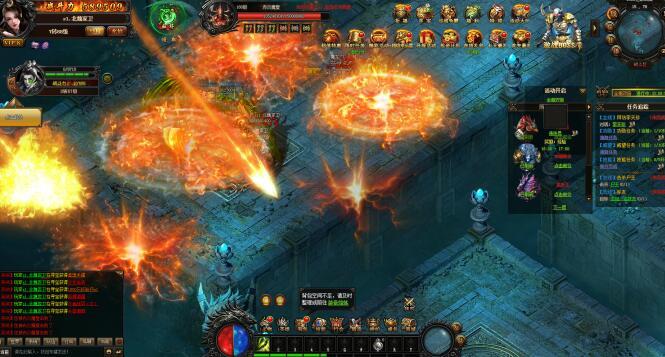 斗破沙城之赤焰长歌游戏截图2