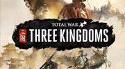 三国:全面战争