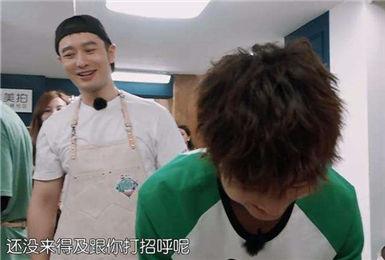发条乐点:王俊凯被黄晓明逼成WTFboy