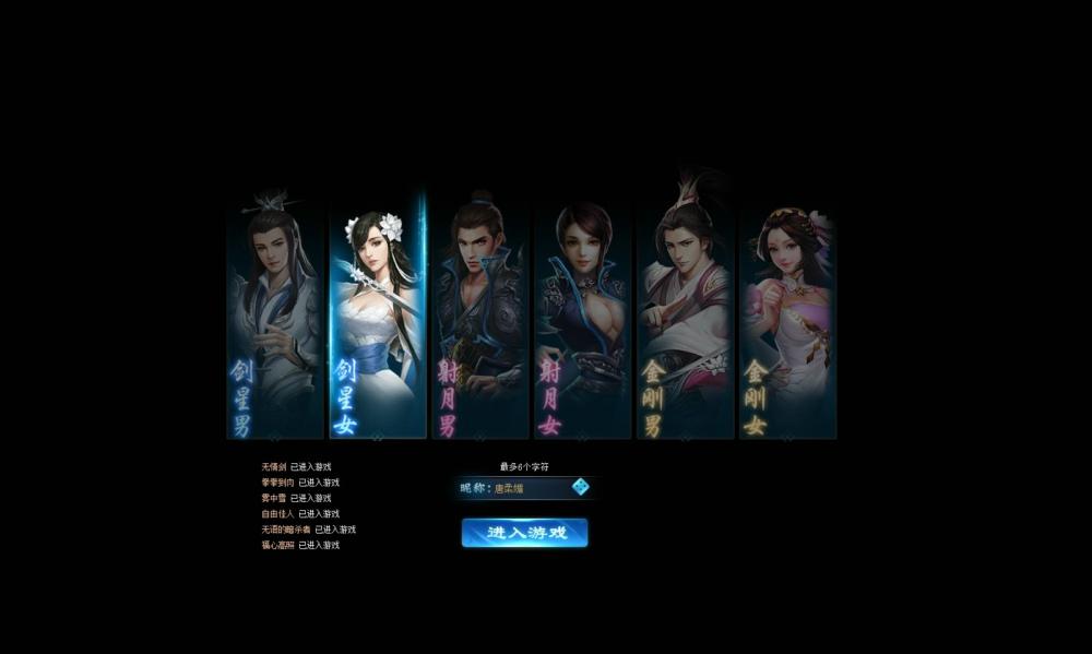百将三国志游戏截图2