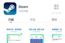 发条乐点:Steam里的学习资料都不错 就是有点费钱