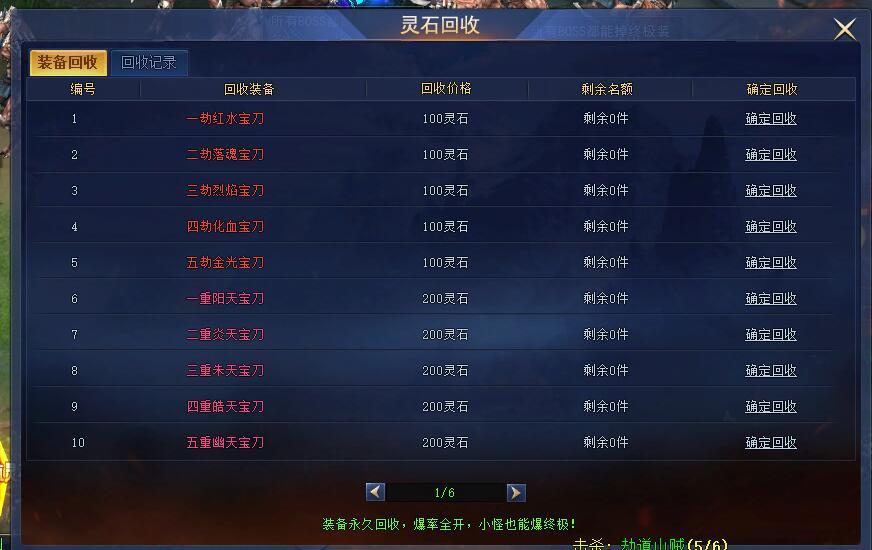 七战游戏截图2