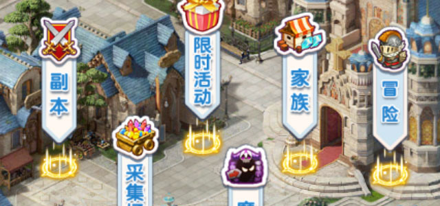 游戏截图2