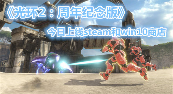 今日steam游戏资讯
