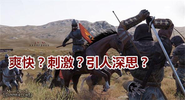 战争题材游戏推荐