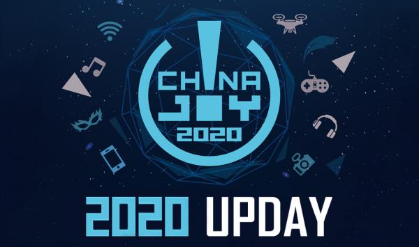 2020游戏UPDAY全面开启报名合作