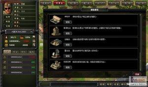 《二战风云》游戏截图7