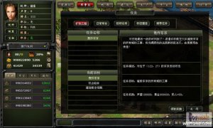 《二战风云》游戏截图8