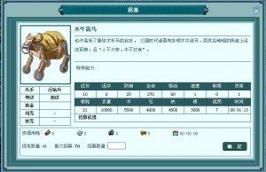 《江山》游戏截图6