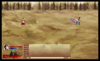 《武林传奇》游戏截图7