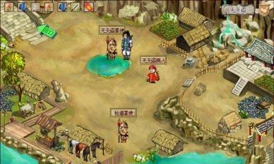 《武林传奇》游戏截图1