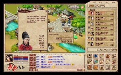 《武林传奇》游戏截图2
