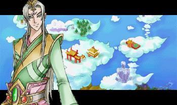 《神魔剑》游戏截图5