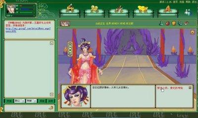 《神魔剑》游戏截图6