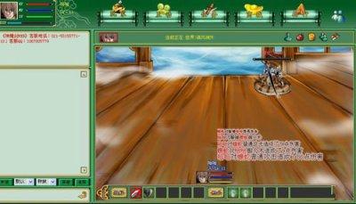 《神魔剑》游戏截图7