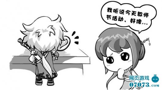 看证件猜v证件《漫画武林》教师节重温儿时乐高中生英雄照女图片