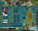 三国志英杰传最新游戏截图6