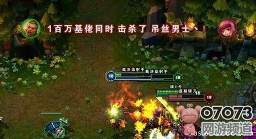 psl英雄联盟-LOL名字大全 LOL占便宜的名字
