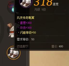 QQ截图20140113165642.jpg