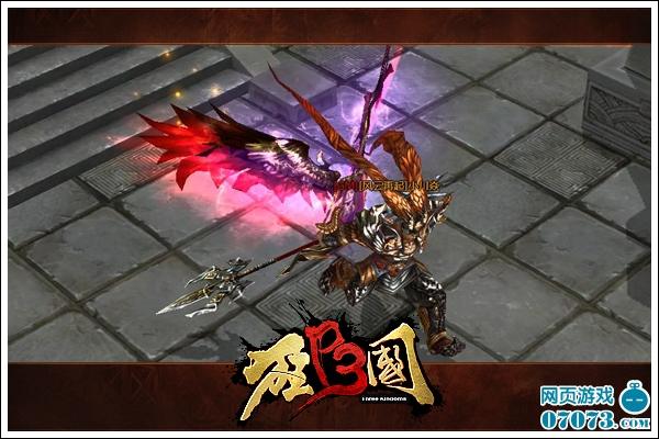 图03-《狂P三国》神将附体 狂拽酷�耪ㄌ�.jpg