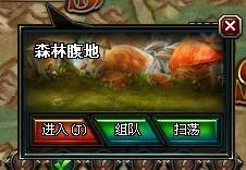 剑与地下城游戏三个隐藏关及船舱钥匙