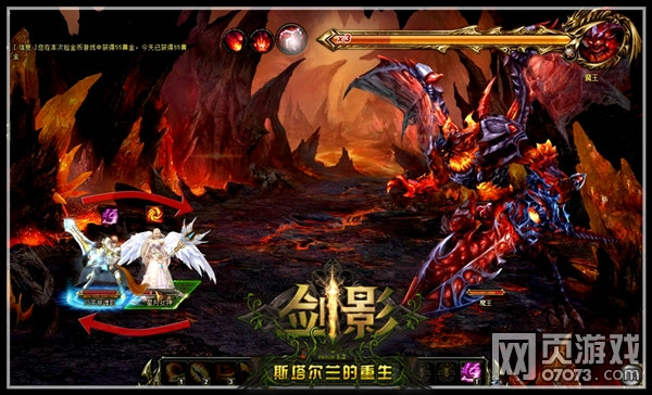 剑影战斗系统新纪元逆转未来