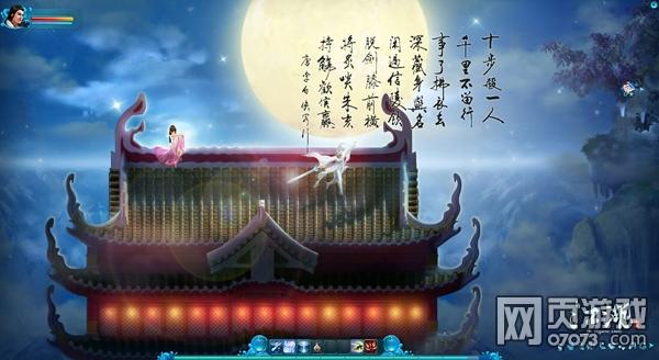 江湖游戏介绍