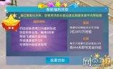 江湖智能福利贷款
