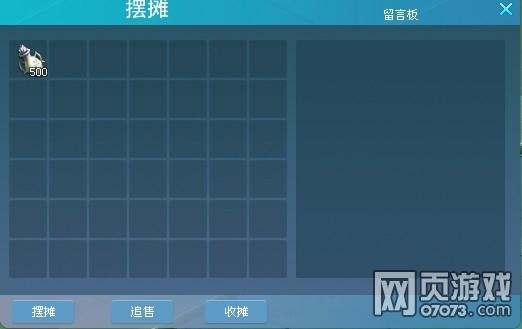 江湖交易系统介绍