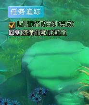 江湖接任务方法