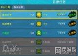 江湖日常任务勇探兵营任务流程
