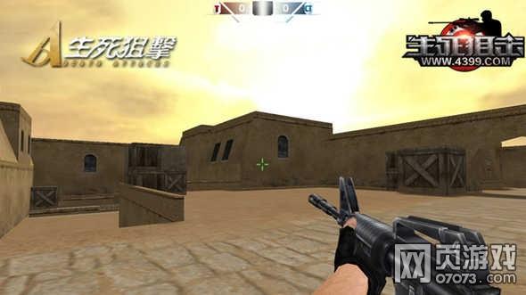 生死狙击玩法全解析