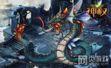 神权巨蛇耶梦加得原画