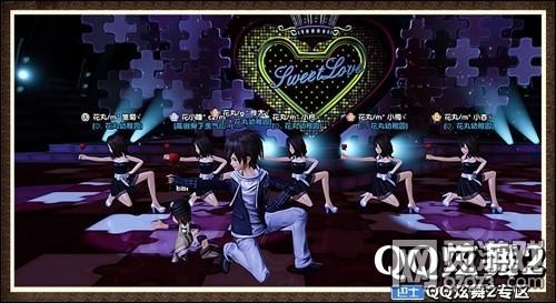 关于炫舞2舞团的一些宣传照绝对靓到爆