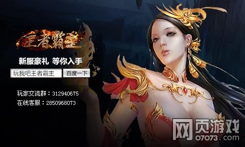 亚搏娱乐 官方网站 5