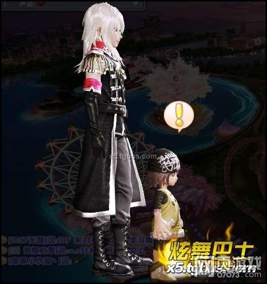 QQ炫舞2YY截图之套装:魔幻元帅(男)