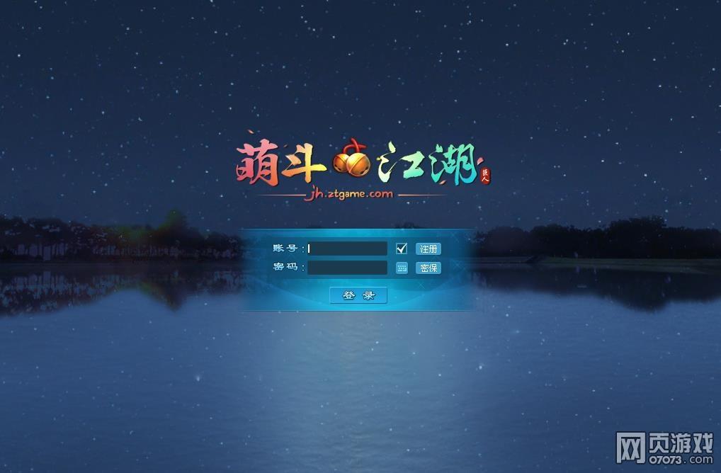 江湖预创建角色抢iPhone6零门槛 无要求