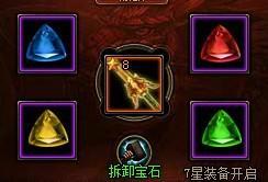 三国魂不同时期武将宝石选择攻略