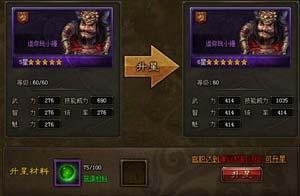 三国魂龙将培养及龙将技能选择分析